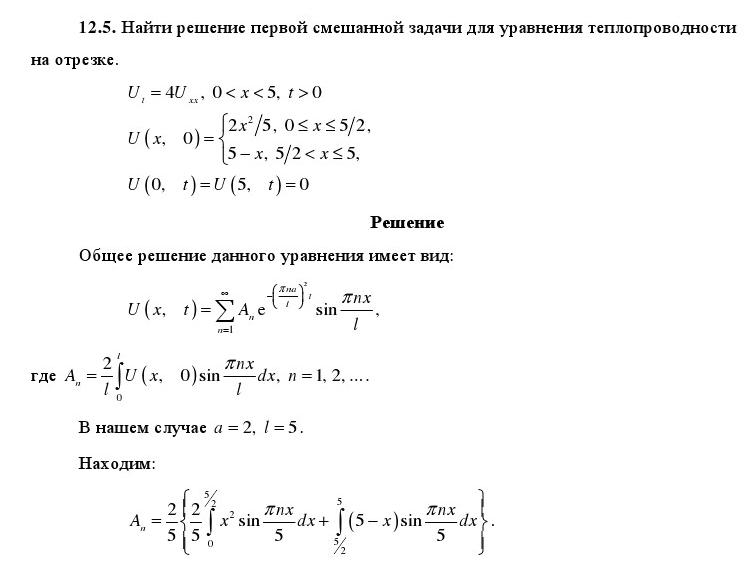 Вариантов теория вероятностей решебник чудесенко 13