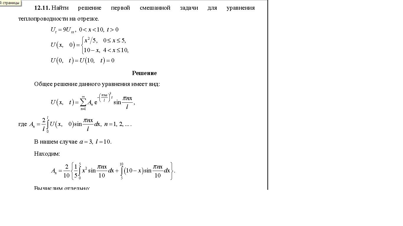 Кузнецов математика решебник
